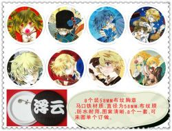 Pandora Hearts Brooch (price f...