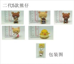 Rilakkuma Key Chain(price for ...