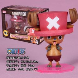 One Piece Chopper POP Figure