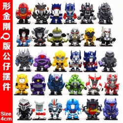 TransFormers Figure 30 pcs for...