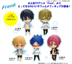 Free!Q Figure price for 5pcs a...