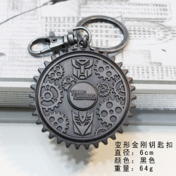 Transformers Key Chain Black
