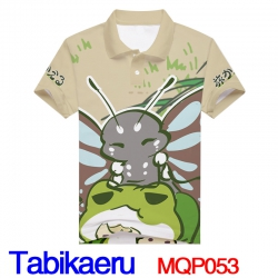 T-shirt Journey Frog MQP053 do...