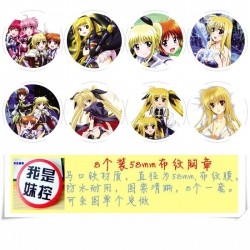 Magical Girl Lyrical Nanoha Br...