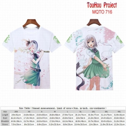 TouHou Project full color shor...