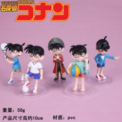 Detective Conan a set of five ...