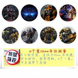 TransFormers Brooch Price For ...