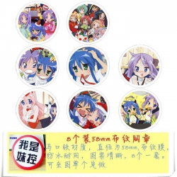 Lucky Star Brooch Price For 8 ...