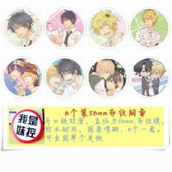 Hitorijime My Hero Brooch Pric...