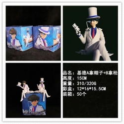 Conan Kaitou Kiddo a set of 2 ...