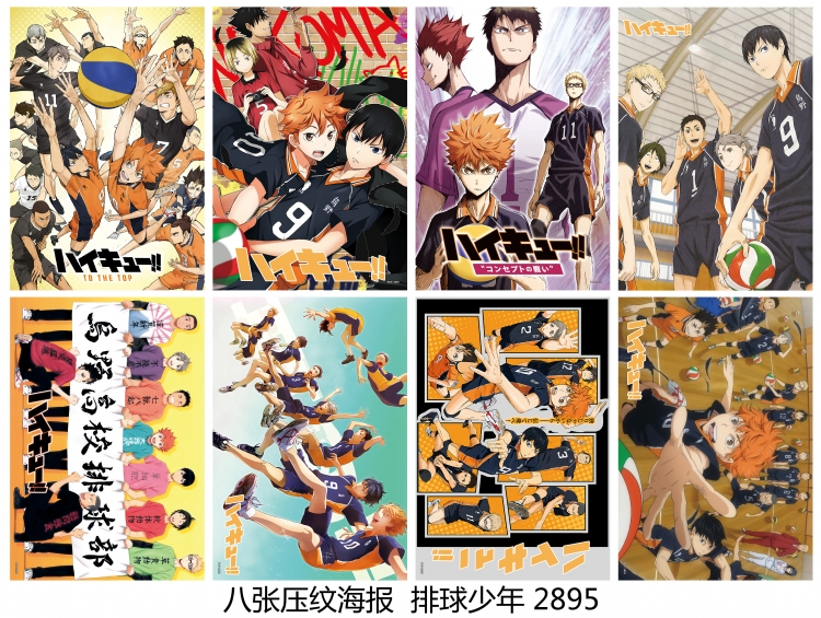 Haikyuu!! Poster 8 pcs a set 42X29CM price for 5 sets
